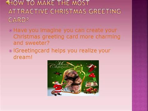 how to make the best greeting card how to make the best greeting card for 2011