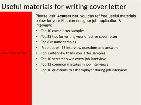 fashion designer cover letter