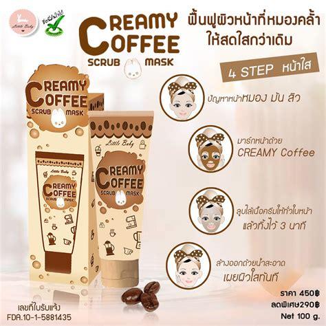 Baby Nail Mask Original Thailand Thailand Masker Thailand coffee scrub mask by baby pusat kosmetik