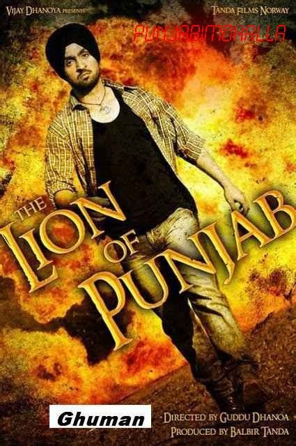 film lion watch online the lion of punjab 2011 full movie dvdrip free download