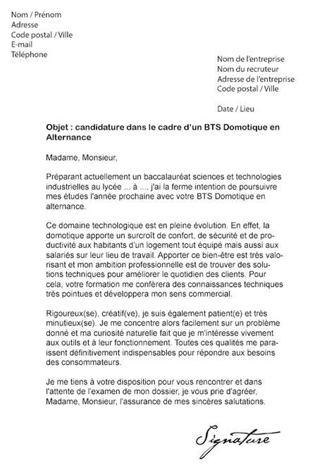 Lettre De Motivation Candidature Spontanée Ouvrier Polyvalent 9 Lettre De Motivation Bts Tourisme Lettre De Demission