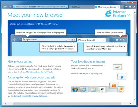 internet explorer 10 internet explorer 10 finally comes to windows 7 ars technica