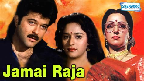 film india raja jamai raja superhit comedy movie anil kapoor madhuri