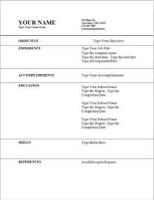my perfect resume templates 9 how to make a resume with no job experience data analyst resumes