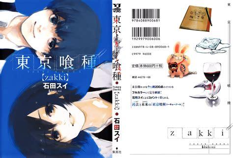 tokyo ghoul illustrations zakki books tokyo kushu tokyo ghoul image 1793969 zerochan anime