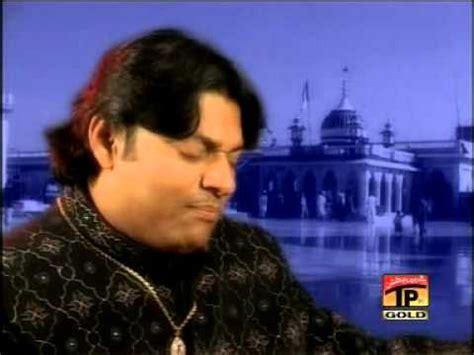 baba de darbar chiryan boldiyan sher miandad khan remix dat sher miandad khan new 2011fareed bas mera ae by asif mu
