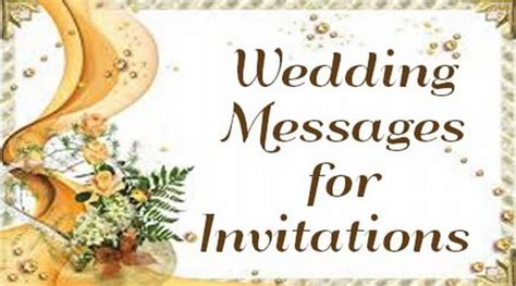 Send A Gift Card Via Text Message - wedding messages for invitations wedding invitation wording sles