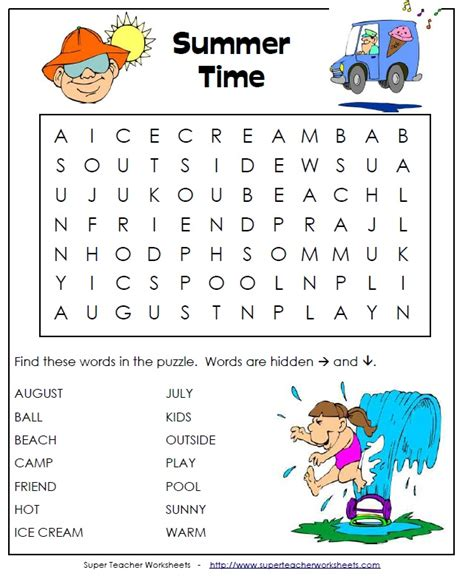 printable reading puzzles are you ready for some summer fun super teacher