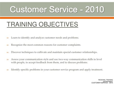 service certification customer service
