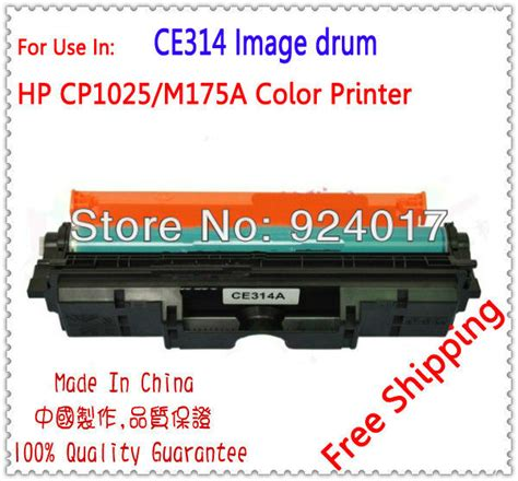Drum Laserjet Cp1025 Chip aliexpress buy imaging drum for hp color laserjet