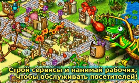 google image age amusement health приложения в google play первобытный парк