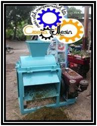 Mesin Pencacah Rumput Jerami membuat mesin pencacah rumput jual mesin jerami harga