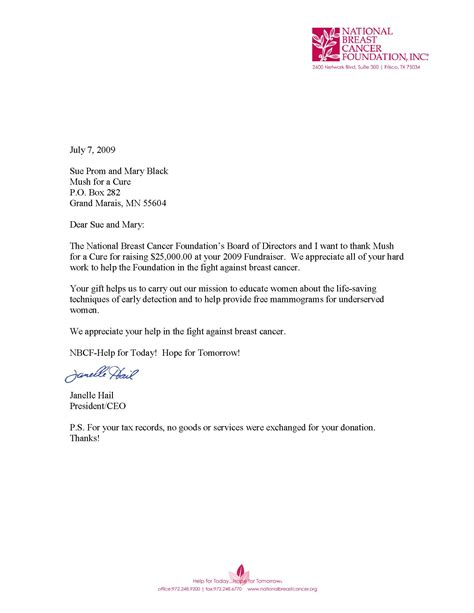 Donation Letter For Sle Letter Giving A Donation Sle Business Letter
