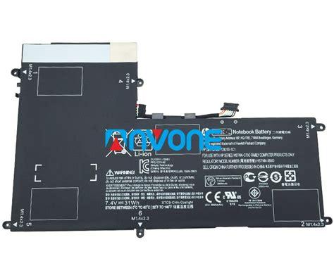Original Battery Hp Elitepad 1000 G2 Hstnn Lb5o Part Ao02xl hp ao02xl battery hstnn lb5o hstnn c75c 728250 421 for
