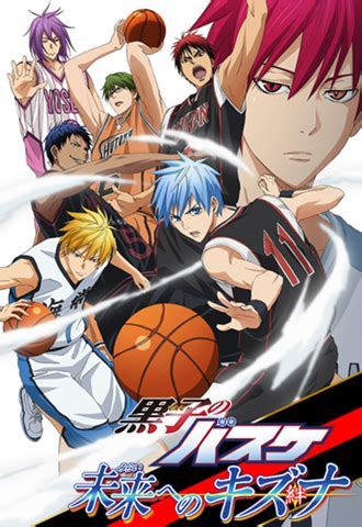 film anime basket kuroko no basket weitere details zu den anime movies