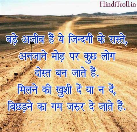 wallpaper whatsapp in hindi funny whatsapp pictures hindi auto design tech