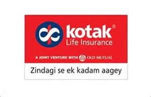 Offer Letter Of Kotak Mahindra Bank Kotak Mahindra Insurance Kotak Mahindra Auto Design Tech