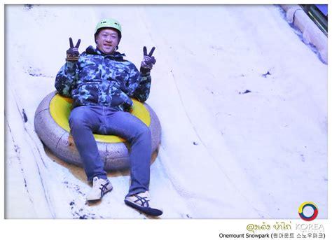 full house fan club one mount snow park ตามรอย ไมค ก บ อ อมแอ ม ในเร อง full