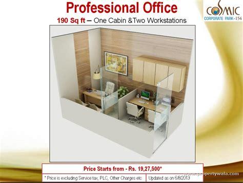 airport professional center 3811 airport road n floor plans cosmic corporate park 3 sector 154 noida apartment