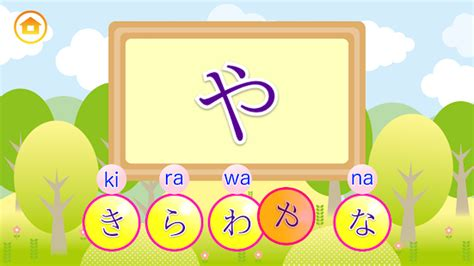learn japanese full version apk download learn japanese hiragana apk to pc download