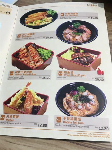 affordable sushi menu  sushi mentai miri miri city sharing