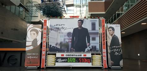 so ji sub indonesia so ji sub indonesia sojisub inafans twitter