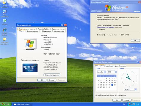 download themes for windows xp professional service pack 2 windows xp sp3 with sata drivers iso