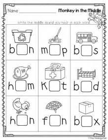 14 best images of first grade vowel sounds worksheet