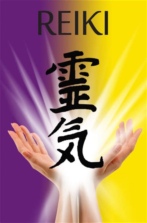 reiki japanese technique  stress redusction