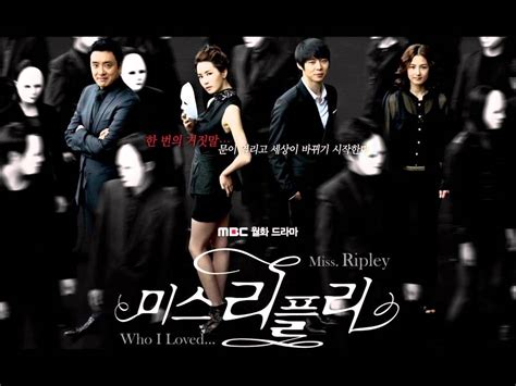 download film korea terbaru per episode download miss ripley episode 13 sinopsis drama korea