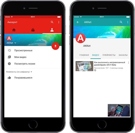 youtube ios layout приложение youtube для ios получило новый дизайн