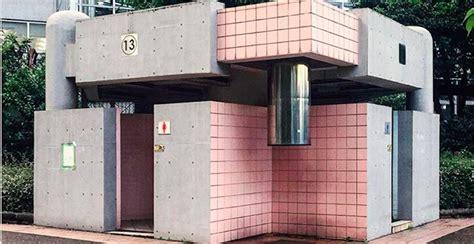 bagni pubblici giapponesi bellezze e stranezze dei bagni pubblici in giappone il post