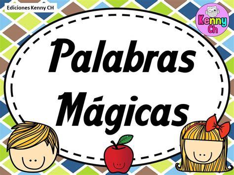 imagenes de palabras magicas para colorear convivencia super palabras m 225 gicas en tarjetas listas para