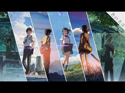 film terbaik makoto shinkai 3 makoto shinkai movies amv youtube
