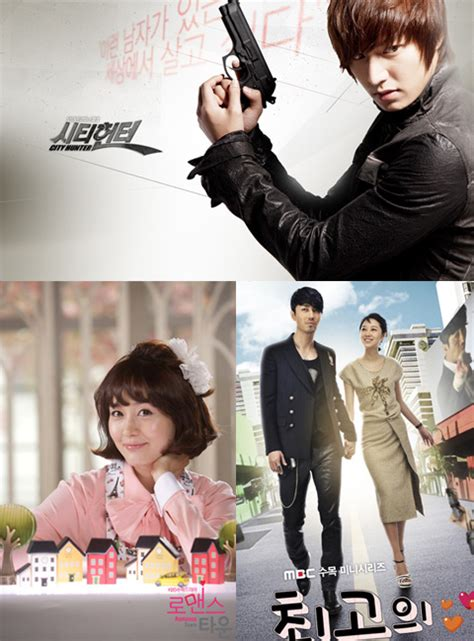 film drama korea city hunter quot city hunter quot rises alone hancinema the korean movie