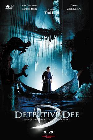 film cina detektif dee re view detective dee christopher fowler