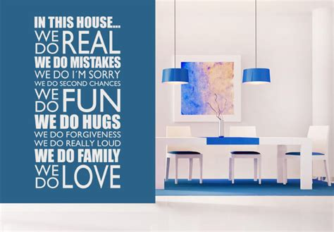 in this house we do in this house we do wall decal quote decorative vinyl art