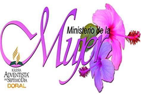ministerio de la mujer adventista logo iglesia adventista del septimo dia la biblia en doral florida