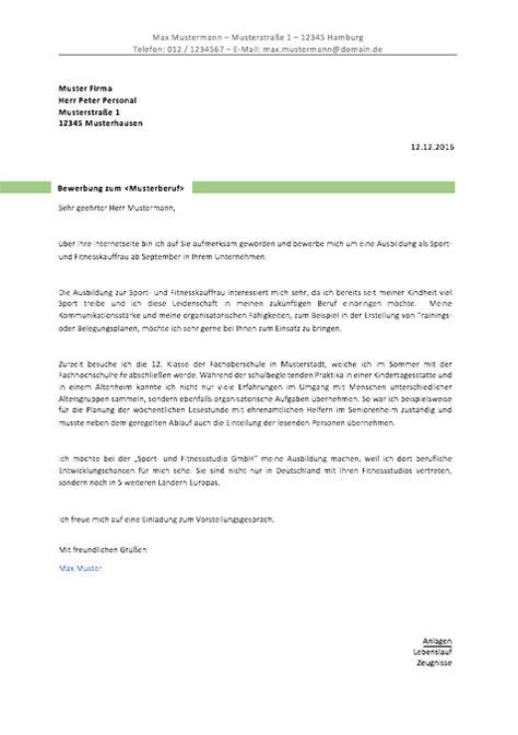 Bewerbung Anschreiben Aushilfe Kasse Bewerbungsvorlagen Und Muster 2018 Meinebewerbung Net