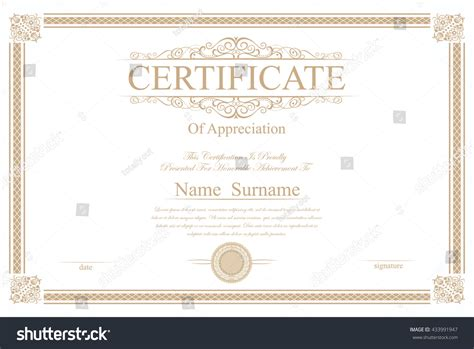 retro vintage certificate diploma template stock vector