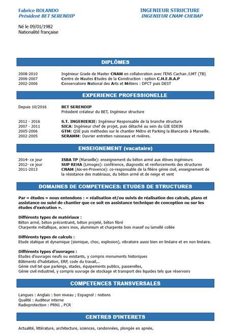 convention collective bureau d 騁ude technique bureau etude technique bureau etude technique batiment 28