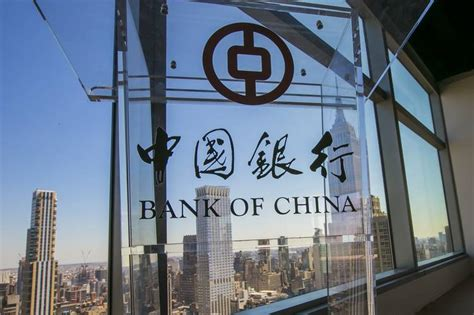 bank of china rating china bank results reflect pressure from credit migration