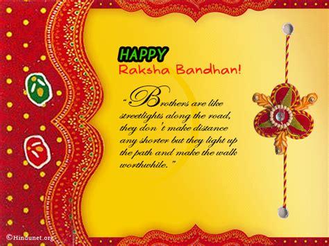Greeting Card Templates For Raksha Bandhan by Top Happy Raksha Bandhan Greetings Cards 2018