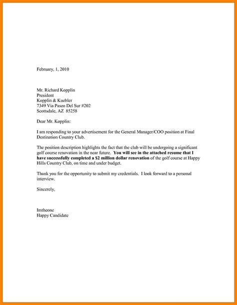 4 general cover letter addressing letter