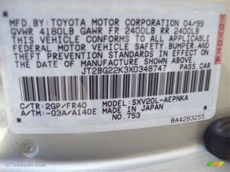 1999 camry color code 2gp for antique pearl photo 46227188 gtcarlot