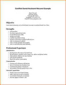 dental office manager resume sample dental assistant resume no experience ilivearticles info