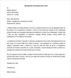 cover letter template free free cover letter template 52 free word pdf documents