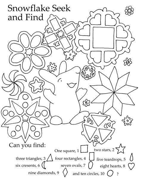 hide and seek worksheet the best worksheets image