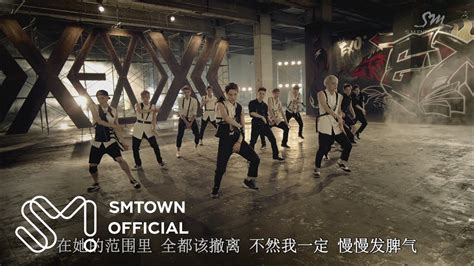 download mp3 exo growl chinese version exo 으르렁 growl music video 2nd version chinese ver