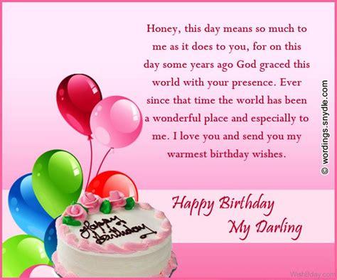 How Do You Send Birthday Cards On 63 Birthday Wishes For Boyfriend